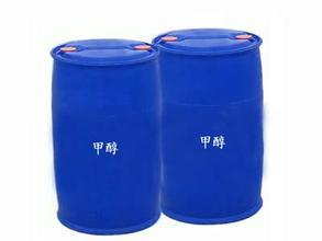 High Purity Methanol 99.9% pictures & photos