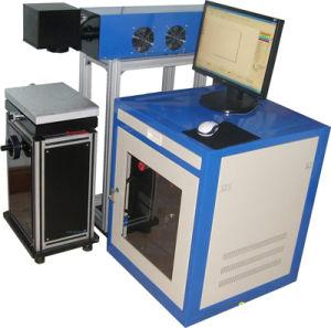 CO2 Laser Marking Machine (HTJ75)