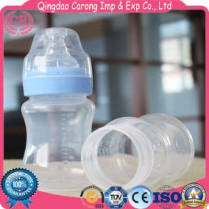 Disposable Milking Feeder Baby Bottles pictures & photos