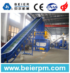 PP, PE Film Recycling Line pictures & photos