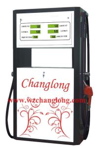 Fuel Dispenser (Gas station machine) pictures & photos