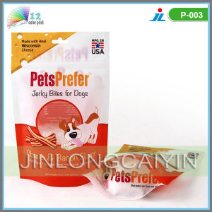 Stand up Dog Food Packaging Bags Withzipper pictures & photos