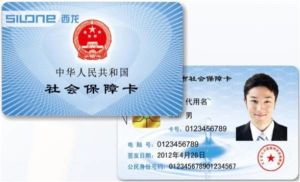 Healthcare Insurance RFID Card with Personal Information
