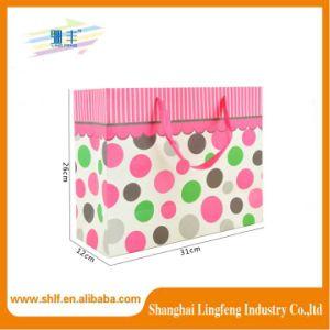 Lovely Craft Paper Shopping Bag for Girl