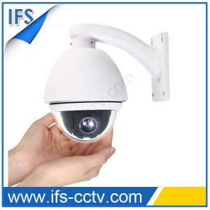 Mini Outdoor High Speed PTZ Dome Camera (IMHD-290CB) pictures & photos