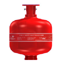 Automatic Suspension Type Dry Powder Fire Extinguisher Balls pictures & photos
