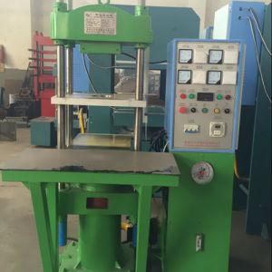 Hydraulic Press Machine Rubber Vulcanizing Machine pictures & photos