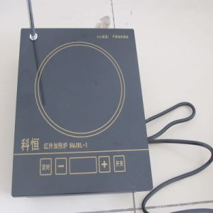 Laboratory Infrared Heating Furnace pictures & photos