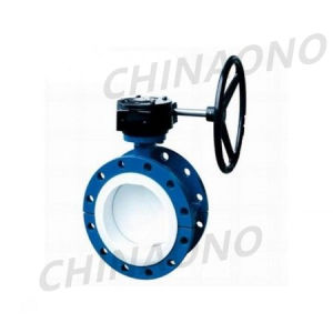 Worm Gear Wafer Type Butterfly Valve pictures & photos