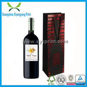 Custom Logo Print Craft Paper Wine Shopping Bag with Handle pictures & photos