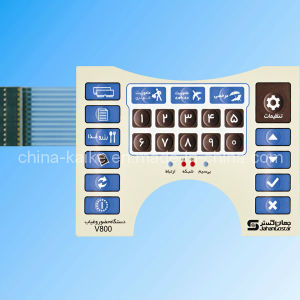 Pillow Embossing Button Membrane Switch Assembled with LED pictures & photos