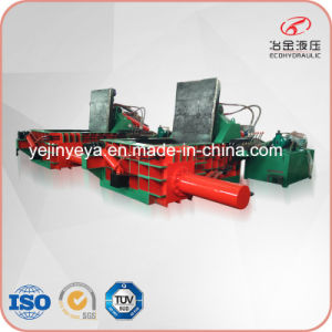 Ydf-200b Horizontal Scrap Steel Recycling Machine (factory) pictures & photos