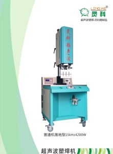 Ultrasonic Welding Machine of Polyester Ribbon pictures & photos