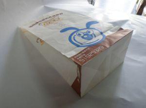 Take Away Kraft Paper Grocery Bag Paper Popcorn Bag pictures & photos