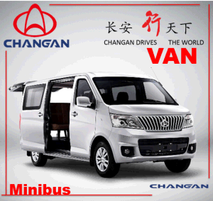 Changan Brand Hiace Van 11seats G10 pictures & photos
