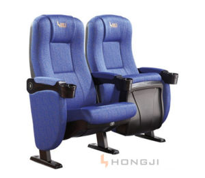 Multiplex Theater or Cinema Chair with Armrest Hj9505c pictures & photos