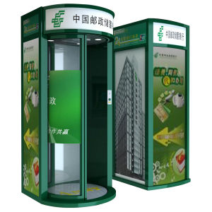 Automatic ATM Pavilion (ANNY 1303) pictures & photos