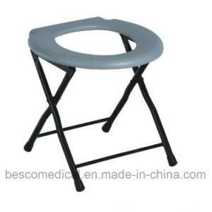 Powder Coated Steel Folding Commode Chair (BES-CC21A)