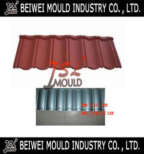 SMC Plastic Roof Tiles Mould pictures & photos