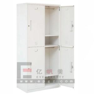 Wholesale 4-Door Heavy Duty Steel Wardrobe with Adjustable Shelves pictures & photos