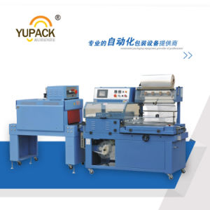 Shrink Tunnel Machines/Industrial Shrink Wrap Machine/Food Shrink Wrap Machine pictures & photos
