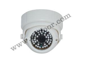 Plastic Indoor IR Dome Camera (SEP25M13)