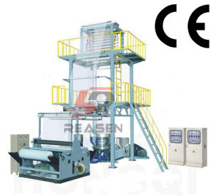 RS-2SJ Double-Layer Co-Extrusion Rotary Machine-Head Film Blowing Machine