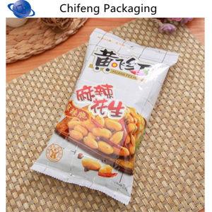 Potato Chips Bag pictures & photos