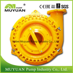 Wear Resistant Coal Washing Trash Pump pictures & photos