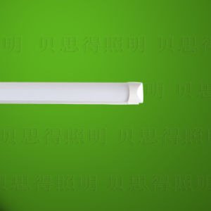 1.2m Integrated T8 LED Tube Light