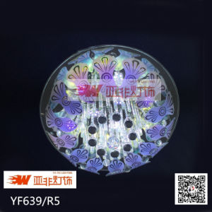 2015 Round Glass LED High Power Lamp in Guzhen, Zhongshan