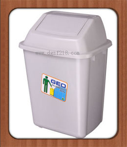 China 20L Indoor Plastic Trash Bins with Lid Wholesaler pictures & photos