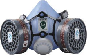 Respirator Gas Mask (9680A)