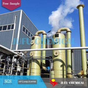 Casno. 8061-05-1 Water Reducer Sodium Lignosulphonate pictures & photos