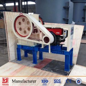 2015 Yuhong Small Rock Crusher Portable Gold Mining pictures & photos
