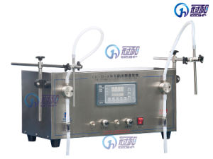 Electrically-Driven 2-Nozzle Liquid Filling Machine pictures & photos