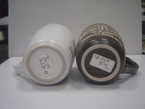 Starbuck Mug (CZJM-A-018) pictures & photos