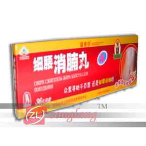 Belly Slim Thin Waist Weight Loss Capsule (CS067-XNW) pictures & photos