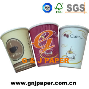 Multi-Color Printing Single Wall Paper Cup with Lid pictures & photos
