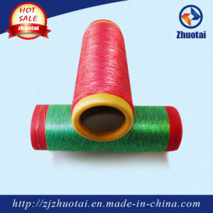 4030 Nylon DTY Plus Polyester DTY Ab Yarn Heather Yarn for Weaving Knitting pictures & photos