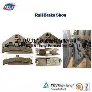 Hot Sale Railroad Train Composite Brake Shoe pictures & photos