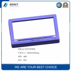 Latest Style Car GPS Navigation Housing / Shell for Chery Auto pictures & photos