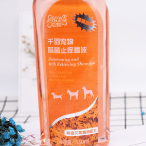 Determing and Itch Relieveing Shampoo for All Dogs pictures & photos