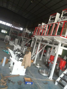 Two Layers Co-Extrusion Water-Cool Film Making Machine pictures & photos