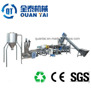 Sj130 Plastic Granulator with Side Feeder for PE PP Film pictures & photos