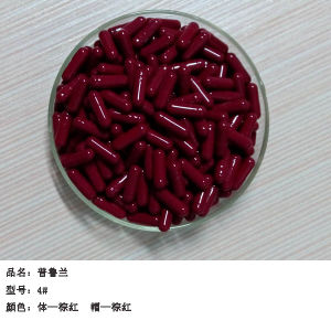 Various Sizes Halal Certificated Empty Capsule Shell Organic Capsule Size00 pictures & photos