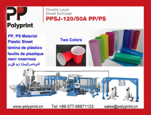 PP Material Plastic Sheet Extruder Two Layer pictures & photos