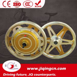 16 Inch Electric Bicycle Parts Brushless Motor with CCC pictures & photos