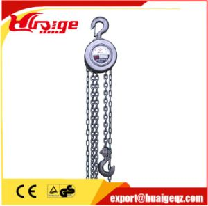 Corrosion-Proof 250kg 1ton 5 Ton Hand Chain Block Stainless Steel Hoist pictures & photos