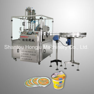 Foil Piece Filling Machine for Plastic Cups pictures & photos